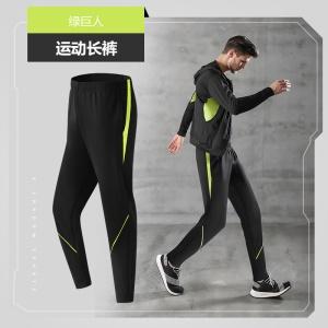Leggings de sport pour hommes Séchage rapide
