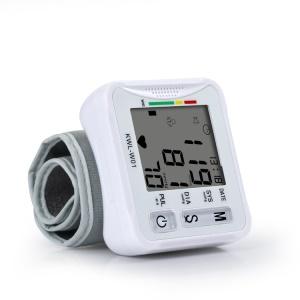 Tensiomètre électronique  intelligent entièrement automatique