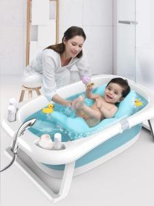 Baignoire  surdimensionnée pour enfants