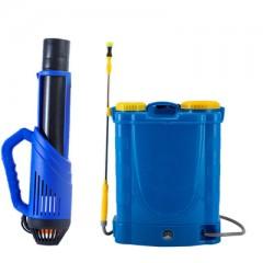 Pulvérisateur électrique rechargeable  avec batterie en Lithium