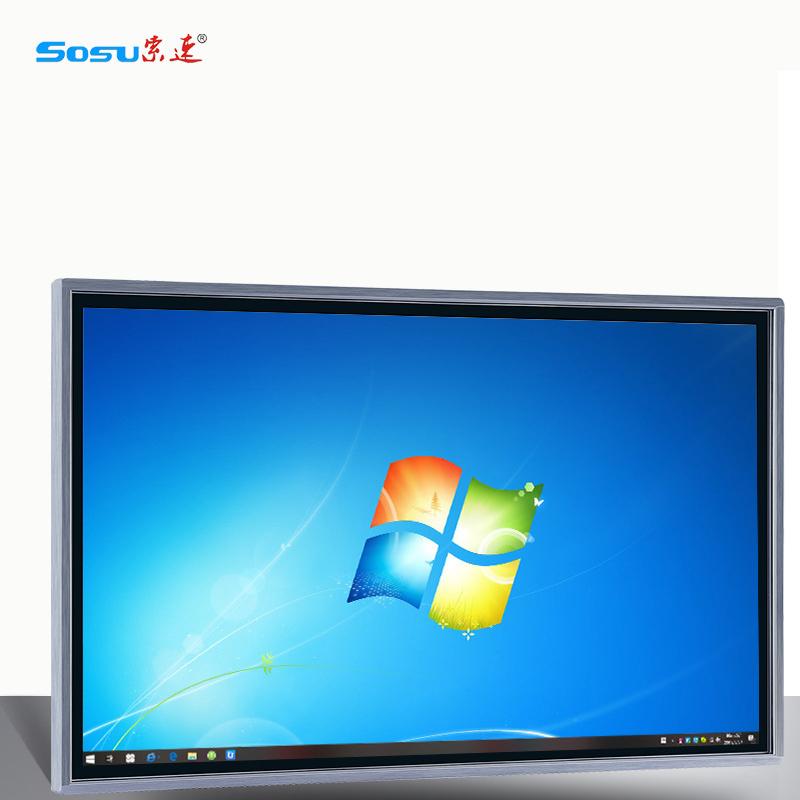 Téléviseur à écran tactile 85 pouces  système windows