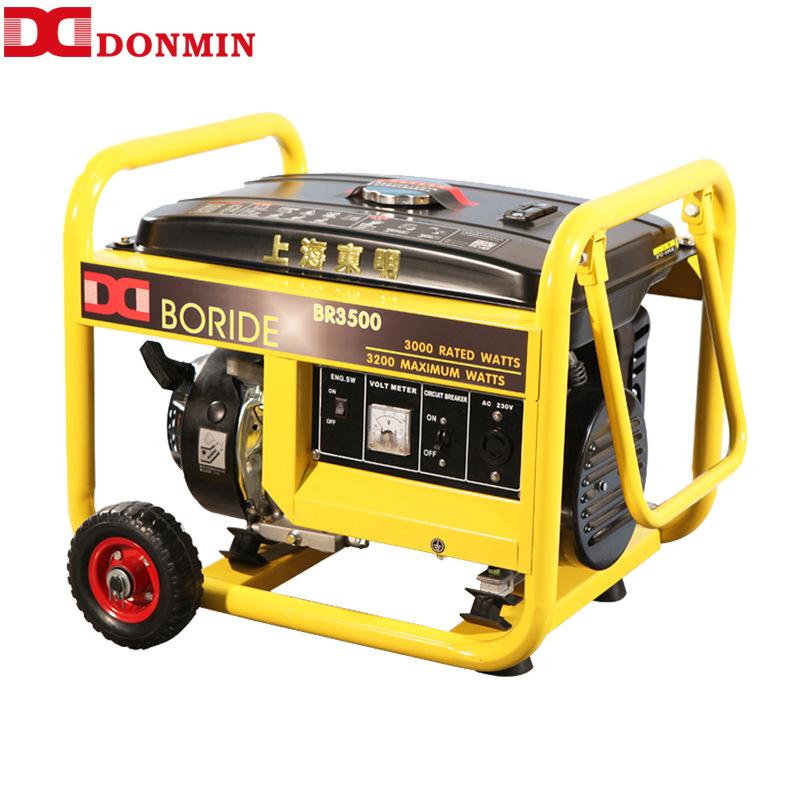 Groupe électrogène /Générateur  à essence