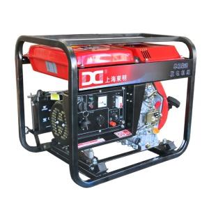 Générateur diesel portable de 3kw